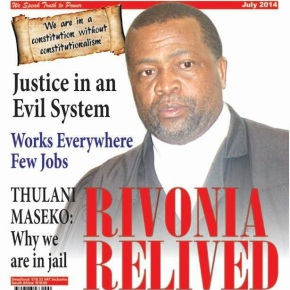 'Political' magazine banned from Swazi prison