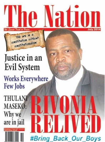 Not allowed into prison - The Nation magazine, July 2014 edition